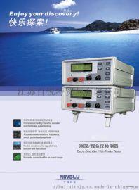 【SIM992】测深探鱼仪检测器
