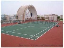 塑胶运动场,塑胶篮球场 塑胶网球场 塑胶排球场