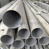 中山不鏽鋼工業焊管,304不鏽鋼工業流體管
