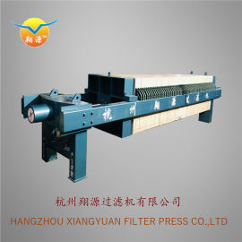 污泥压滤机 环保污水处理设备 污泥压滤机