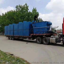 污水处理设备 印染污水处理设备 气浮机设备