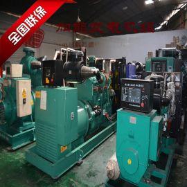 潮州发电机组厂家 沃尔沃柴油发电机维修