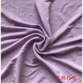 人丝弹力汗布 时装家居服内衣睡衣连衣裙吊带衫