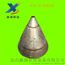 316不锈钢厚壁板卷异径管大小头鑫涌现货供应