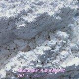 貝殼粉廠家煅燒貝殼粉塗料專用貝殼粉 超細超白貝殼粉