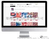 錦藝搜布免費爲設計師、工作室、貼牌生產廠家服務