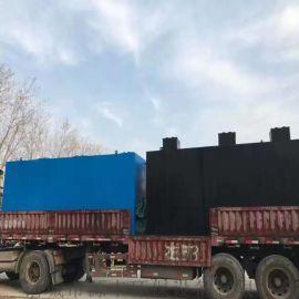 工业废水处理设备 一体化污水处理设备