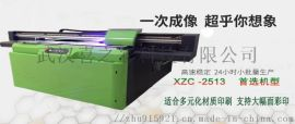 2513UV打印机平板万能打印机幅面大湖北厂家直销