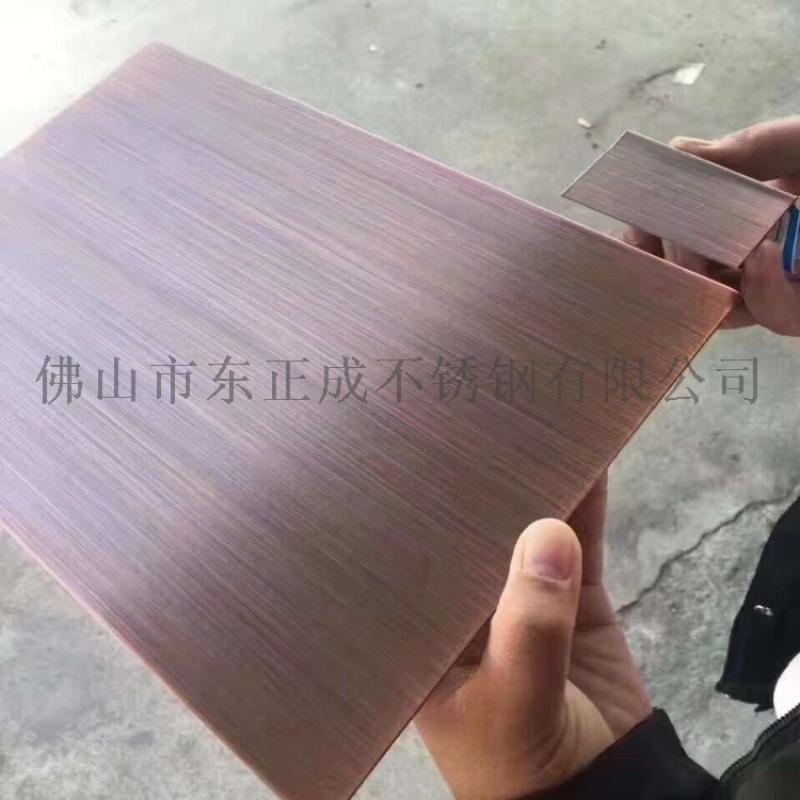 拉丝不锈钢板,厚壁不锈钢拉丝板加工
