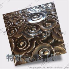 特攻不锈钢水波纹镜面压花板古铜祥云板