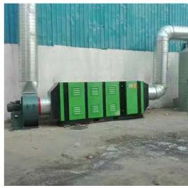 工业环保设备低温等离子废气净化器、废气处理设备