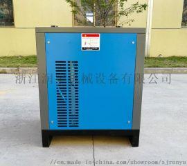 冷冻式空气干燥机常温1.6立方螺杆式空气压缩空压机