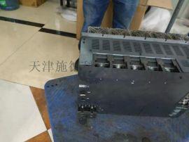 天津施德安川伺服放大器维修AE360A