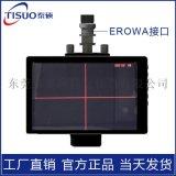 火花机数控机床视频检测仪EROWA