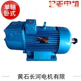 老式電機 JZR2 51-8/22KW單軸臥式