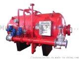 PHYM壓力式泡沫比例混合裝置 臥式消防壓力罐