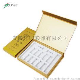 安徽化妆品包装盒厂家  金卡纸化妆品包装盒定制