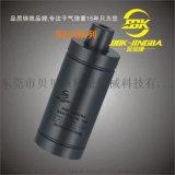 BKB2.5-090-230/100-250氮气缸弹簧
