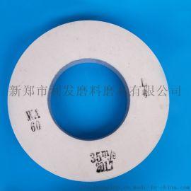 陶瓷抛光砂轮/无心磨床砂轮/200*50*75砂轮