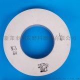 陶瓷拋光砂輪/無心磨牀砂輪/200*50*75砂輪