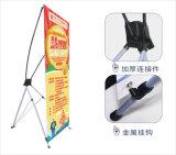 深圳X展架生产厂家,配高精度宣传海报!