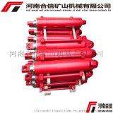 单伸缩立柱φ380-陕西煤矿液压支架配件厂家直销