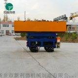 胶轮平板车大吨位卷材搬运20T无轨平板车蓄电池