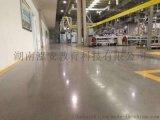 衡阳混凝土密封固化剂地坪是怎样施工的