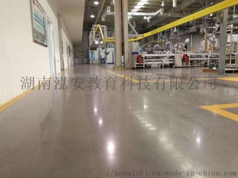衡陽混凝土密封固化劑地坪是怎樣施工的