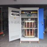 西安380V稳压器报价 激光切割机380V稳压器