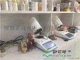 辣椒酱固形物测试仪标准/技术指标