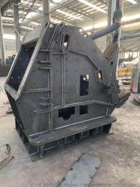 新型欧版反击式破碎机  河卵石碎石细碎机