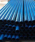 热浸塑钢管厂家150