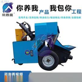 柴油细石混凝土输送泵型号报价