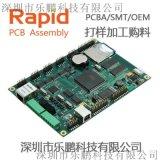 北京线路板PCBA贴片加工厂