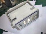 1550nm台式保偏衰减器