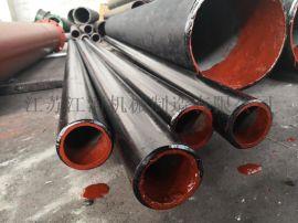 福建耐磨管道稀土合金管道规格 江河耐磨材料