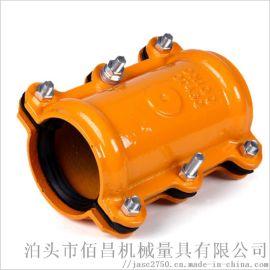 厂家直销三通哈夫节 弯头堵漏器 铸铁抢修节