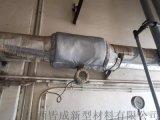 流量計可拆卸式保溫套