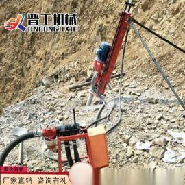 甘肃兰州市水平打孔潜孔钻SKB70-3型电动潜孔钻机价格