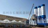 60型水泥攪拌站設備生產廠家哪家好