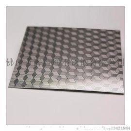 厂家直销 不锈钢菱形冲压花纹板 深冲压不锈钢压花