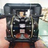 四川阿坝州BQG隔膜泵工程塑料隔膜泵价格
