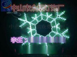LED流星聖誕過街燈 LED花朵路燈杆造型燈