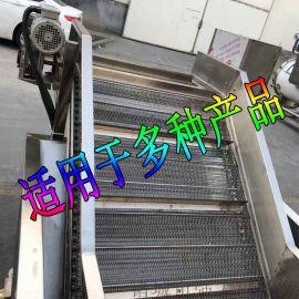黄花菜护色杀青机 不锈钢漂烫机 商用大型预煮流水线