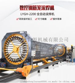智能钢筋笼成型机全自动数控故焊机