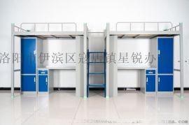 西安钢木学生床厂家制作经典款学生双层床厂家直销
