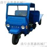 简单实用的工程三轮车 八速变速箱工程车