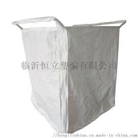 东莞平底四吊环吨袋 水泥吨袋 正方形吨袋吨包集装袋