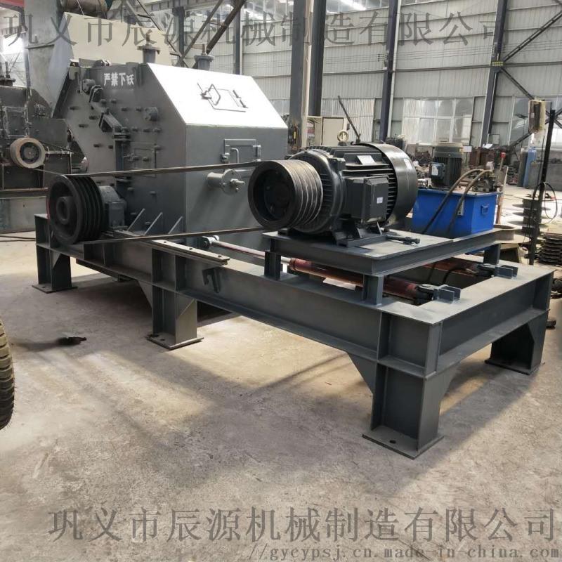 高效细碎机液压开箱制砂机PXJ1212